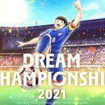 Empiezan las eliminatorias regionales finales del Dream Championship 2021 de «Captain Tsubasa: Dream Team»