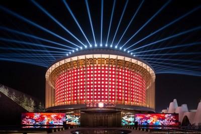 OPPLE Lighting destaca en el pabellón de China en la Exposición de Dubái